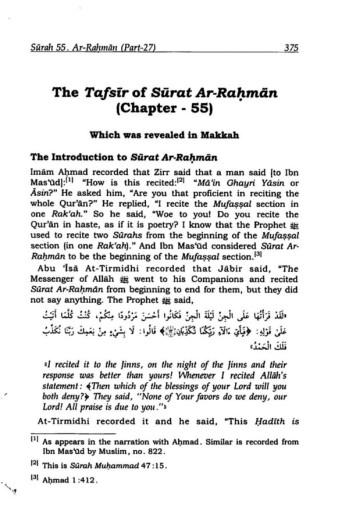 Quran Tafsir Ibn Kathir Surah-wise – ﴾ بسم الله الرحمن الرحيم ﴿