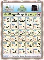 kids-arabic-learning-booklet