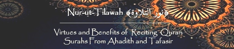 nur-ut-tilawah-virtues-benefits-quran-surahs