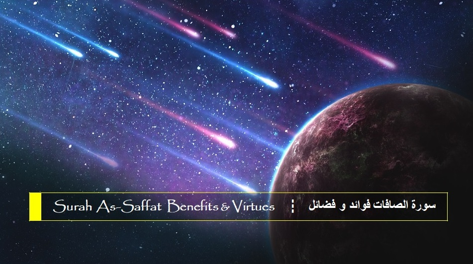 virtues-benefits-surah-as-saffat