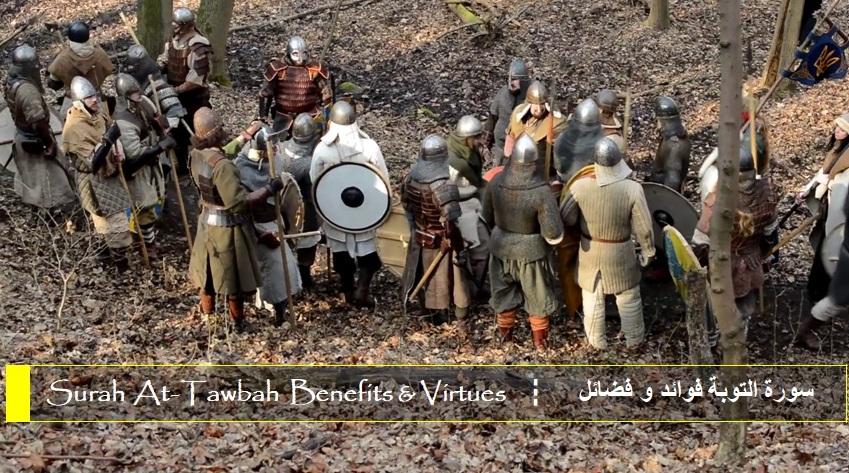 virtues-benefits-surah-at-tawbah.jpg
