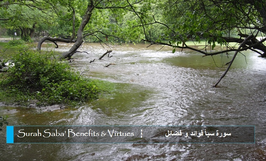 virtues-benefits-surah-saba