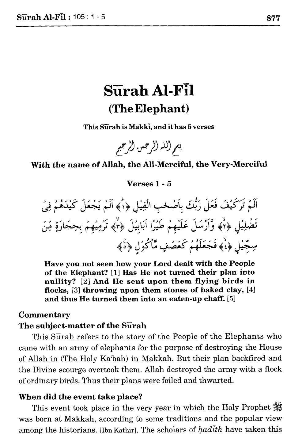 Pdf Tafsir Maariful Quran Surahwise English بسم الله الرحمن الرحيم