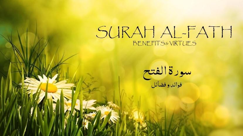virtues-benefits-surah-al-fath