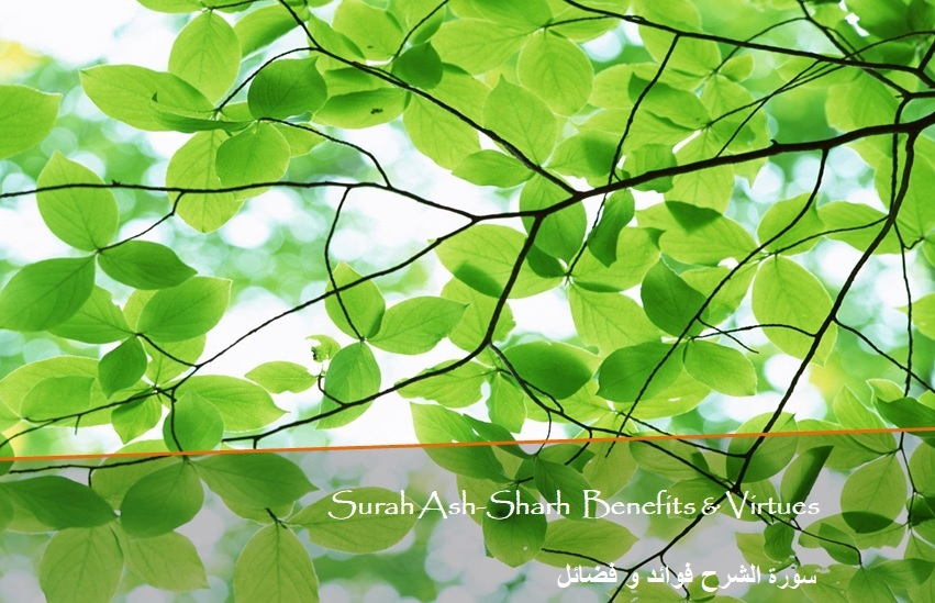 Benefits and Virtues of Surah 94 Ash-Sharh – ﴾ بسم الله