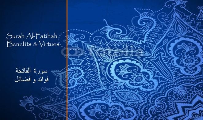 virtues-benefits-surah-al-fatiha