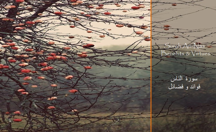 virtues-benefits-surah-an-naas
