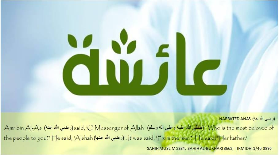 virtues-of-ummul-mumineen-aisha-radi-allahu-anha