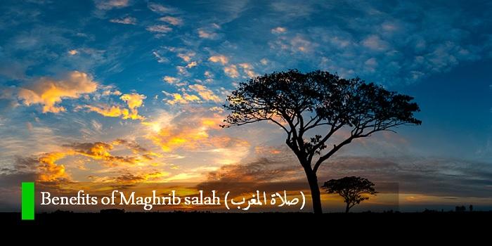 maghrib-salat-rewards
