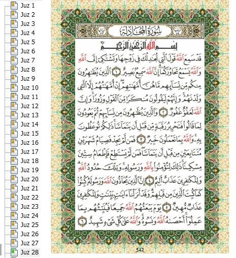 al-quran-arabic-with-allahs-name-highlighted-in-red
